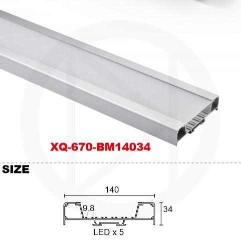 Профиль алюминиевый XQ-670-BM14034 (1,2м)
